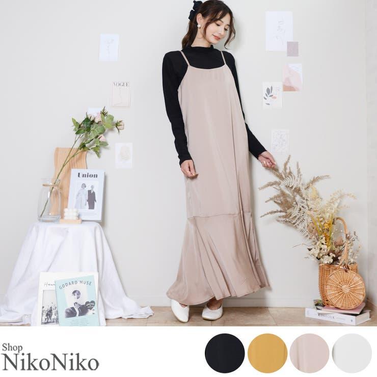 秋新作 サテン キャミワンピ | ShopNikoNiko | 詳細画像1
