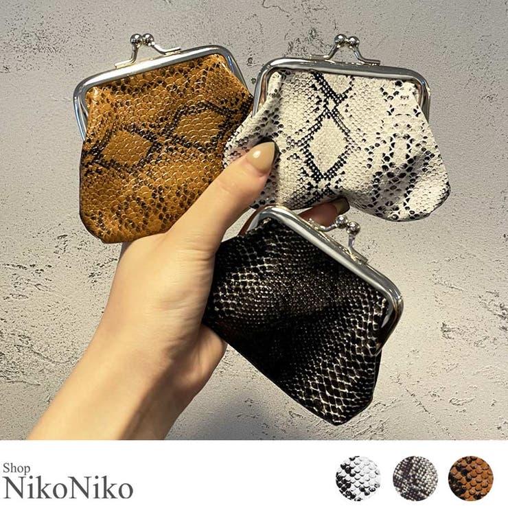 夏新作 パイソン柄 がま口 | ShopNikoNiko | 詳細画像1