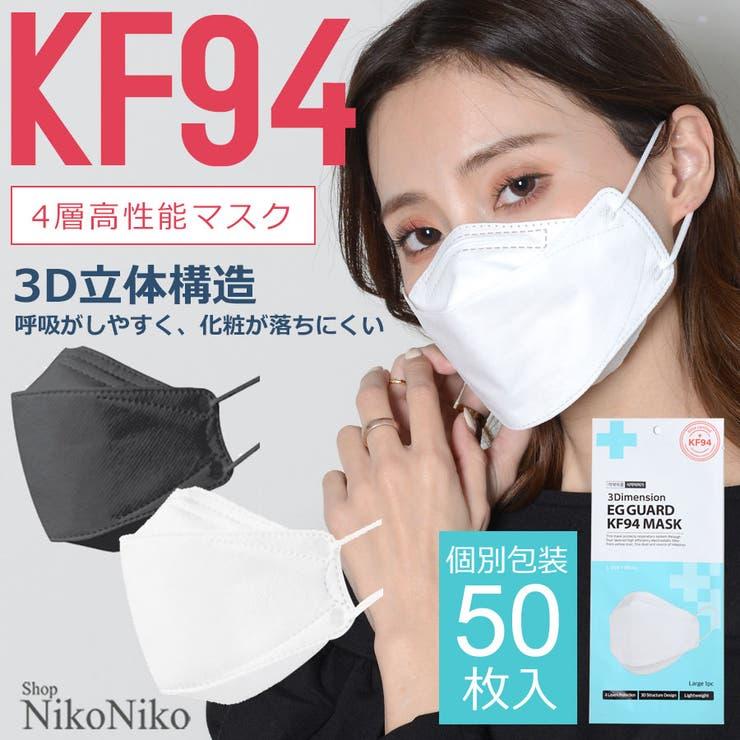 ShopNikoNikoの小物/その他小物   詳細画像