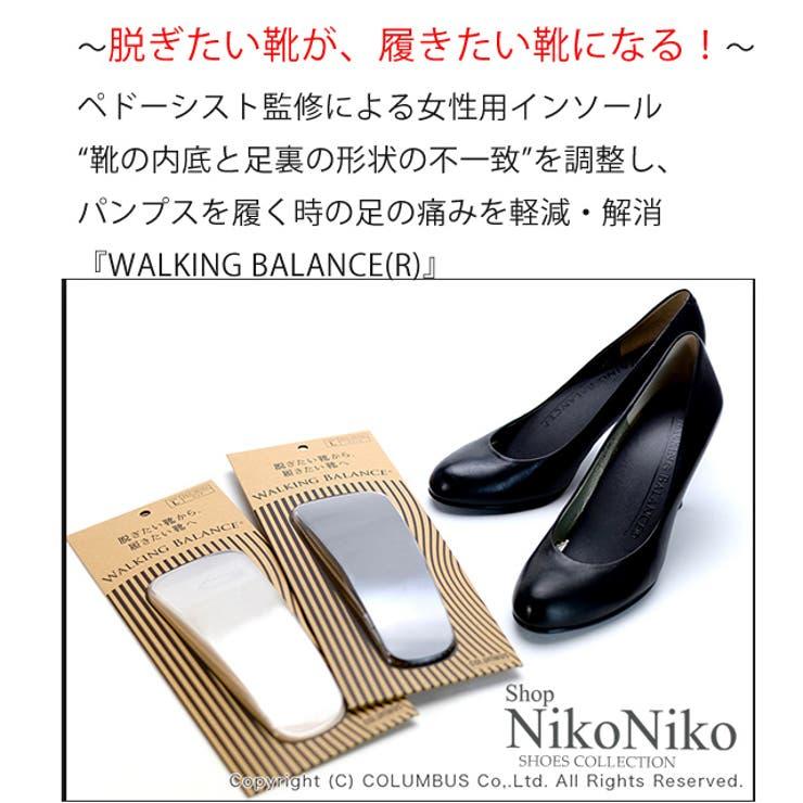 ShopNikoNikoのシューズ・靴/シューケアグッズ | 詳細画像