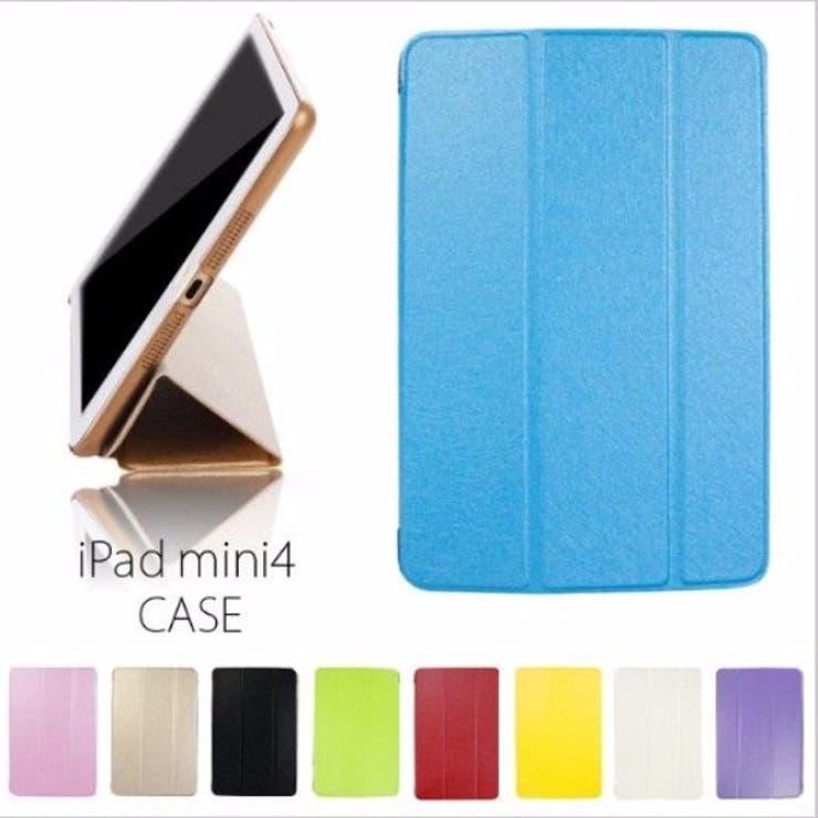 三つ折タイプiPad mini4カバーケース9カラーカラフル