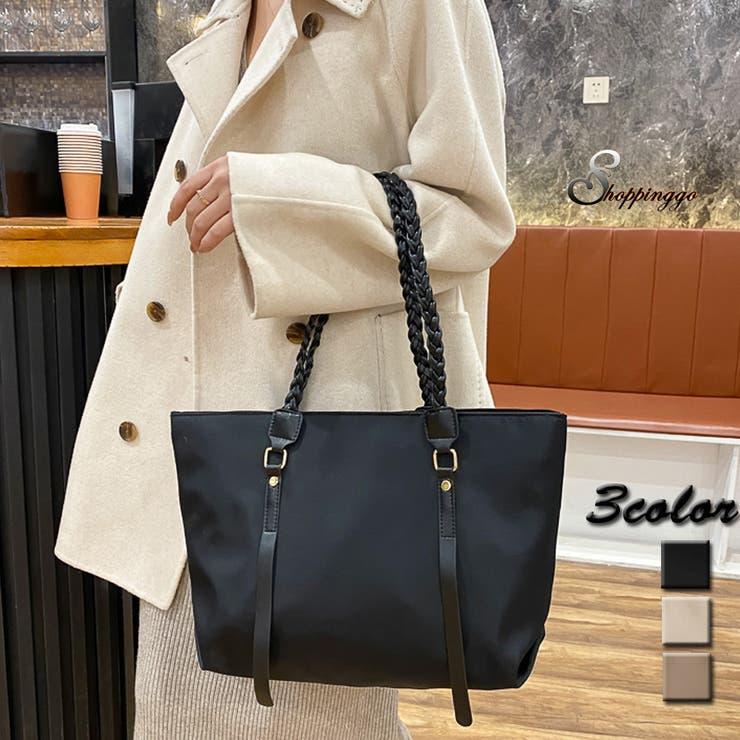 shoppinggoのバッグ・鞄/トートバッグ   詳細画像