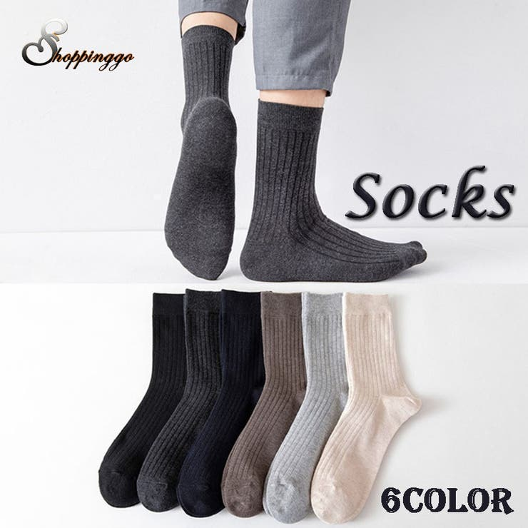 靴下 メンズ レディース | shoppinggo | 詳細画像1