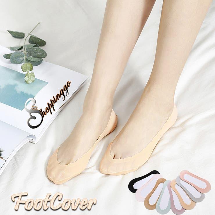 靴下 フットカバー インナーソックス   shoppinggo   詳細画像1