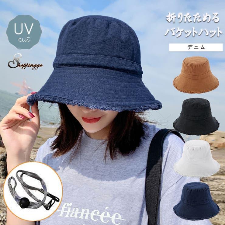 バケットハット 帽子 UVカット | shoppinggo | 詳細画像1