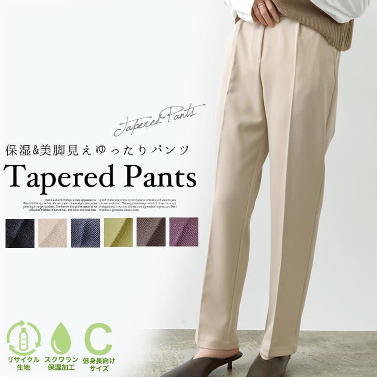 SHOT+のパンツ・ズボン/パンツ・ズボン全般 | 詳細画像