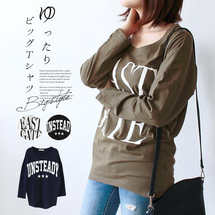 レディース ロンT Tシャツ | SHOT+ | 詳細画像1