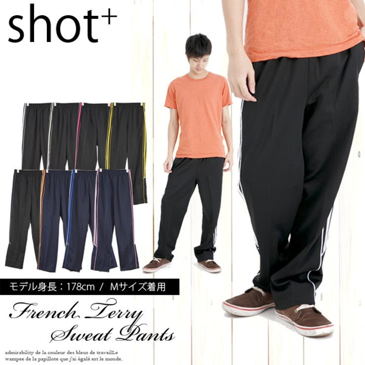 SHOT+のルームウェア・パジャマ/部屋着 | 詳細画像