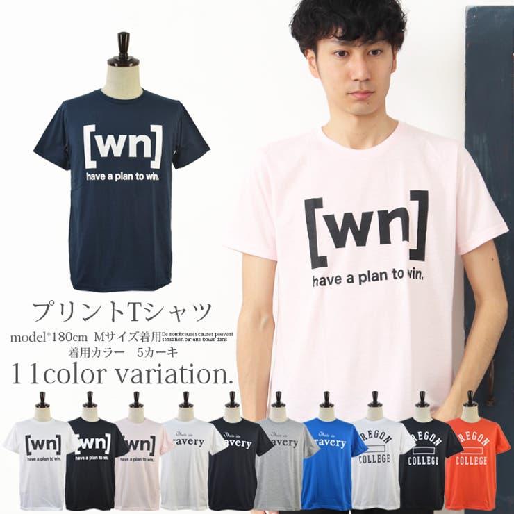 シャツのインナーで使ってもデザインが隠れないメンズプリントTシャツ半袖クルーネック文字ロゴインナーホワイトブラックネイビーピンクグレーブルーレッドMLLLサイズ【210】【SHOTショット】『z』[170520] | 詳細画像