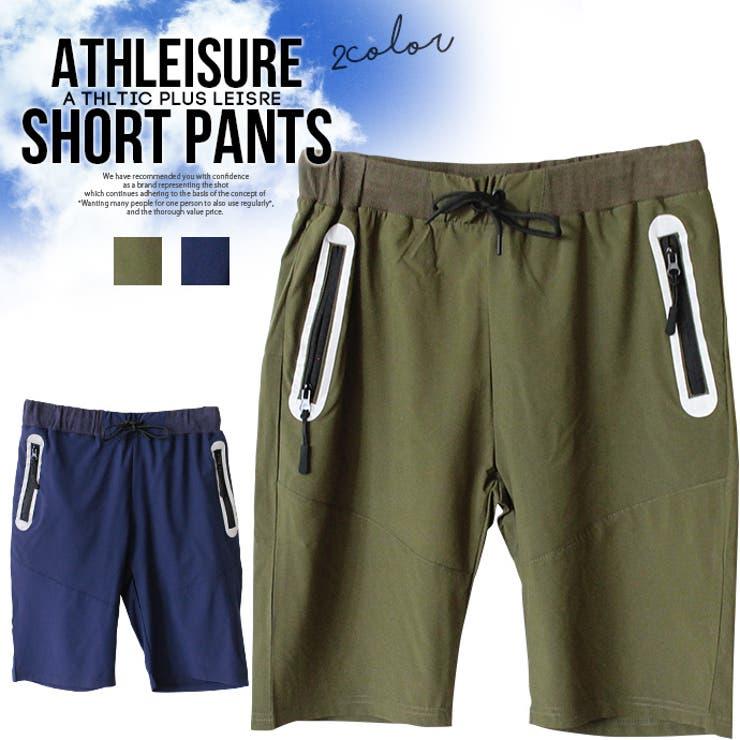 SHOT+のパンツ・ズボン/ショートパンツ | 詳細画像