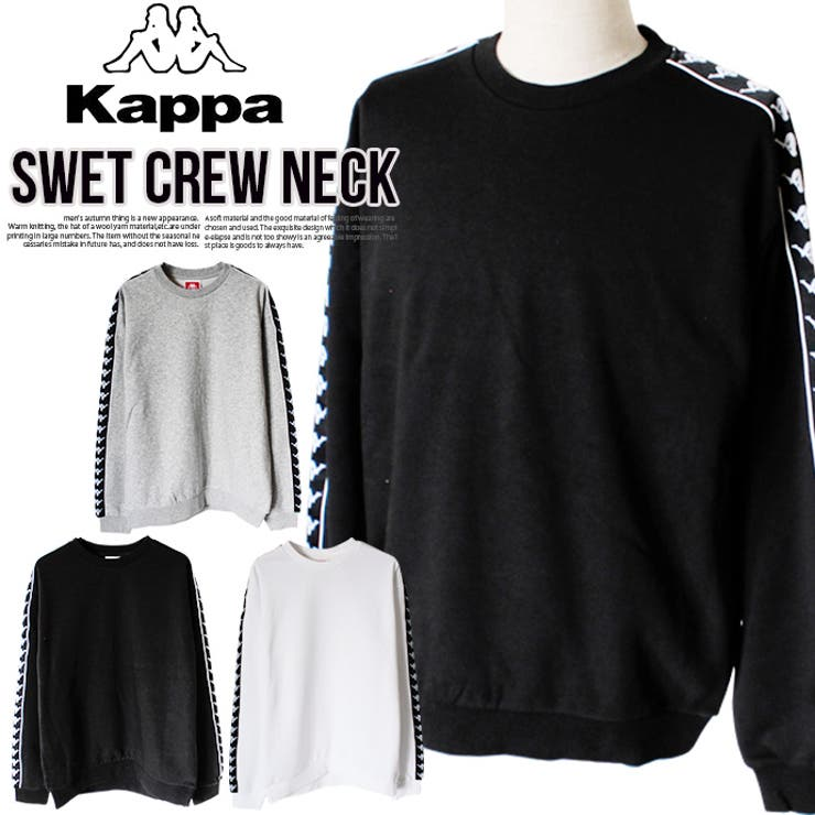 メンズ Kappa カッパ | SHOT+ | 詳細画像1