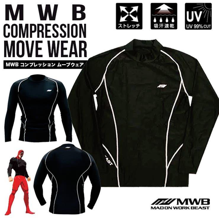 メンズ MWB コンプレッションムーヴウェア   SHOT+   詳細画像1