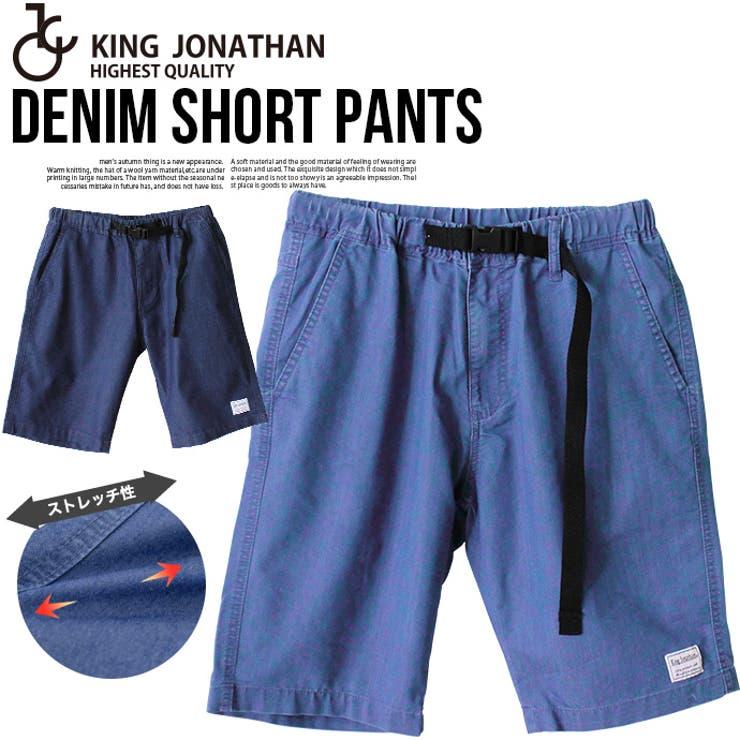 SHOT+のパンツ・ズボン/ショートパンツ   詳細画像