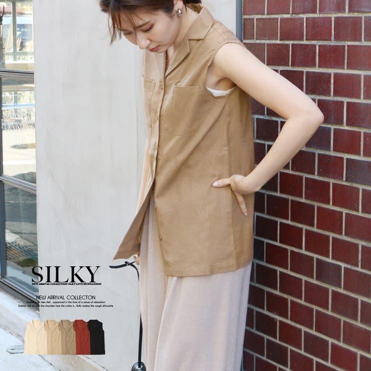 Silkyのトップス/シャツ | 詳細画像