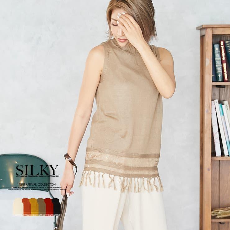 Silkyのトップス/ニット・セーター | 詳細画像
