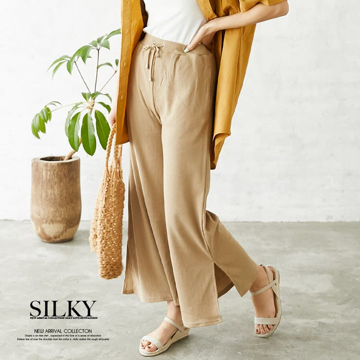 Silkyのパンツ・ズボン/バギーパンツ | 詳細画像