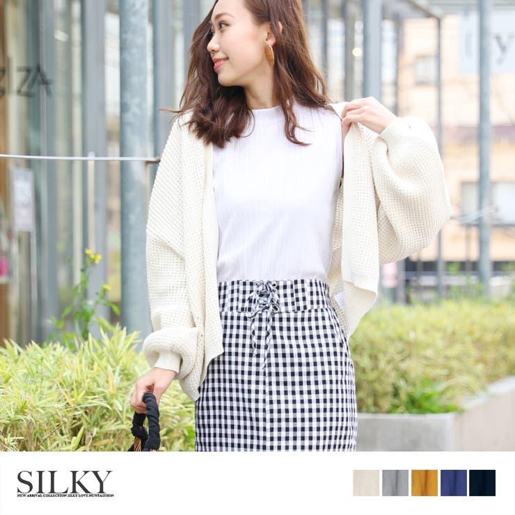 Silkyのトップス/カーディガン   詳細画像