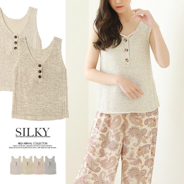 Silkyのトップス/タンクトップ | 詳細画像