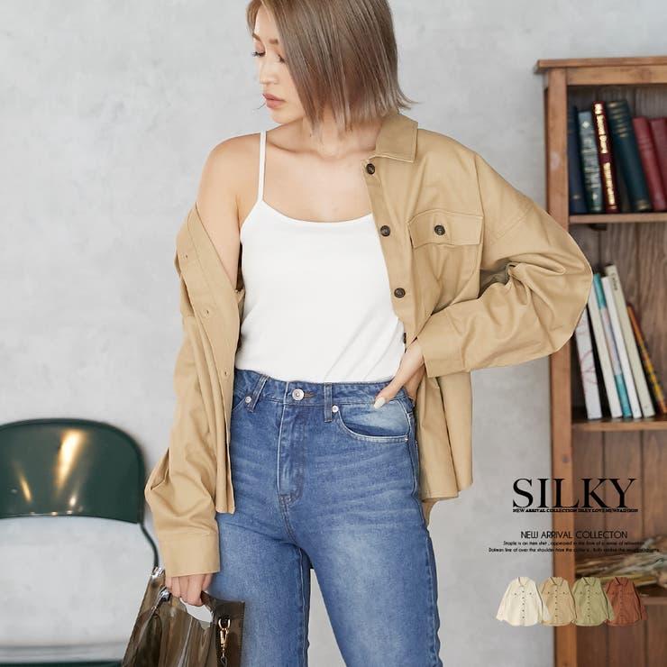 リネンライクツイルオーバーサイズシャツ トップス 春夏 | Silky | 詳細画像1