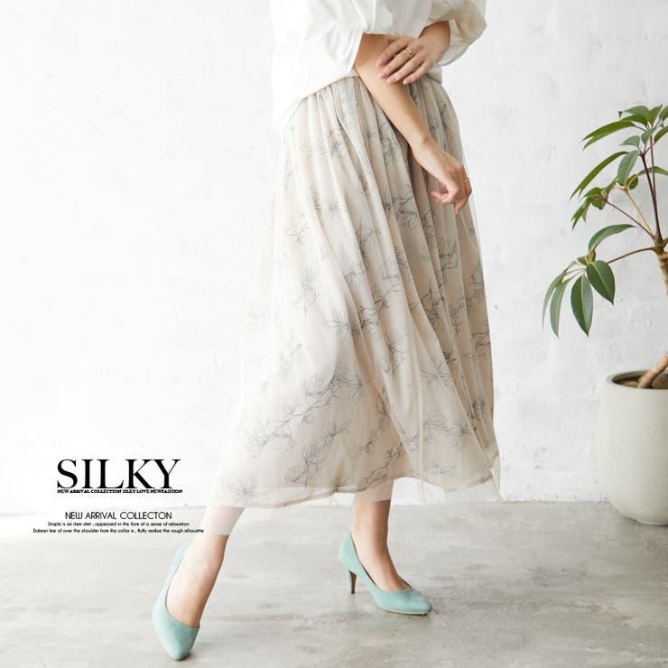 Silkyのスカート/ロングスカート | 詳細画像