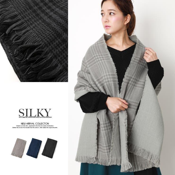 Silkyの小物/ストール | 詳細画像