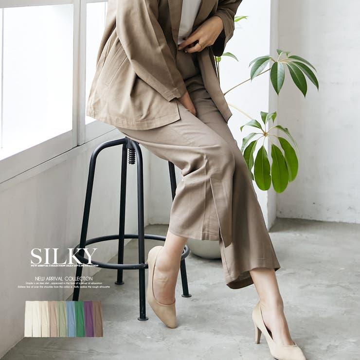 Silkyのパンツ・ズボン/ワイドパンツ | 詳細画像