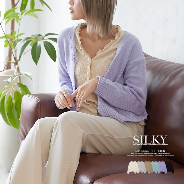 Silkyのトップス/カーディガン | 詳細画像