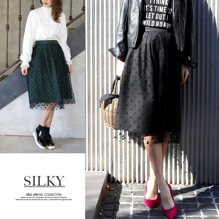 Silkyのスカート/フレアスカート | 詳細画像