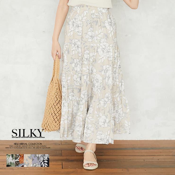 Silkyのスカート/ロングスカート   詳細画像