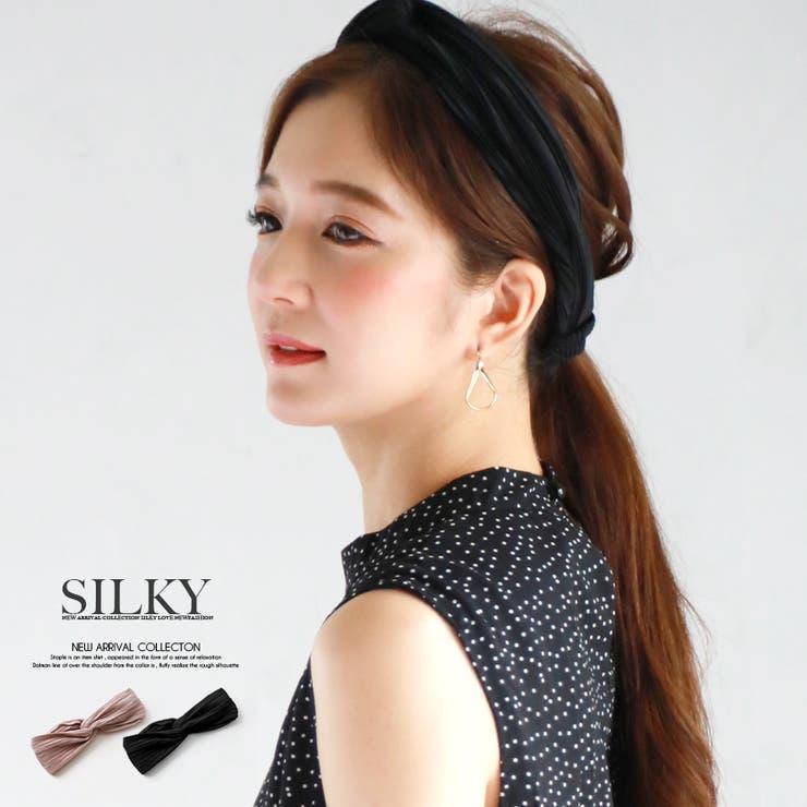 Silkyのヘアアクセサリー/ヘアバンド   詳細画像