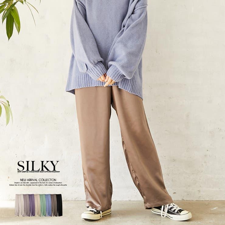 Silkyのパンツ・ズボン/パンツ・ズボン全般 | 詳細画像
