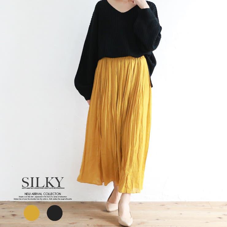 Silkyのスカート/ひざ丈スカート | 詳細画像