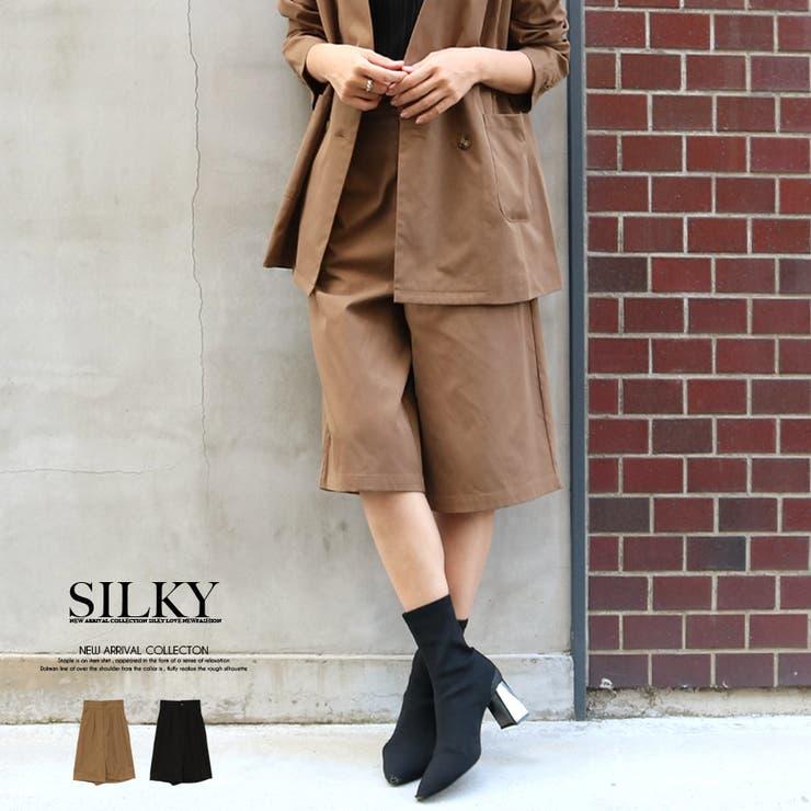Silkyのパンツ・ズボン/ハーフパンツ | 詳細画像
