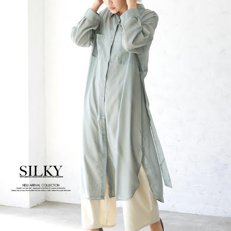Silkyのワンピース・ドレス/シャツワンピース | 詳細画像