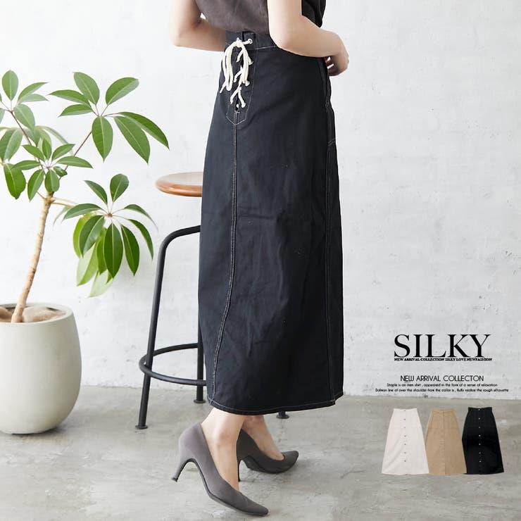 Silkyのスカート/デニムスカート | 詳細画像