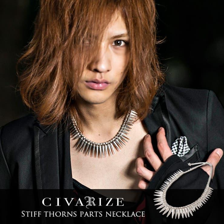"""CIVARIZE�y�V���@�[���C�Y�zStiff�g�Q�p�[�c�l�b�N���X/Silver"""