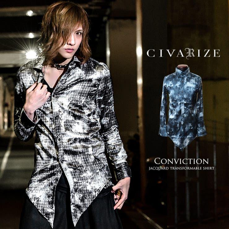 CIVARIZE シヴァーライズ Conviction千鳥柄ジャガード変形長袖シャツ/全2色 日本製 ヴィジュアル系 ビジュアル系V系 Visual メンズ ファッション