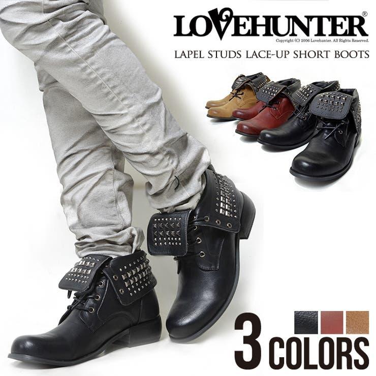 LOVEHUNTER【ラブハンター】折り返しスタッズレースアップショートブーツ/全3色   詳細画像