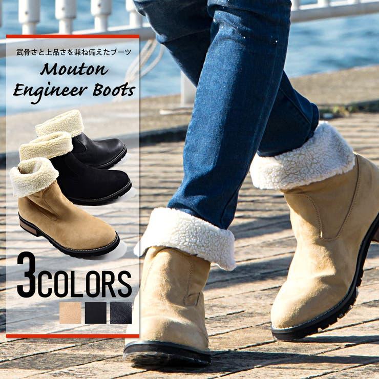 SILVER BULLETのシューズ・靴/ブーツ | 詳細画像