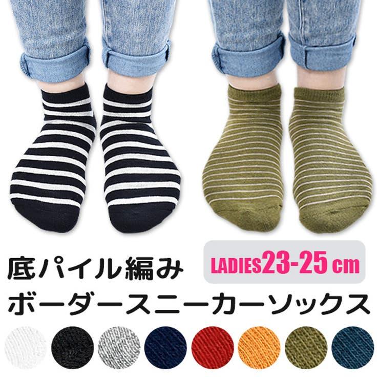 靴下 底パイル編み ボーダー   シメファブリック    詳細画像1