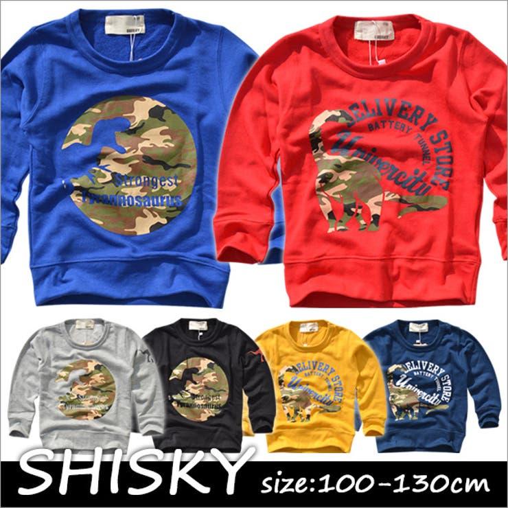 SHISKYから恐竜プリントトレーナーの登場!毎年即完売の恐竜トレーナー♪ティラノサウルスにブラキオサウルスと迷彩柄のオシャレなデザイン★薄手のミニ裏毛で着心地も爽やか♪100〜130cmのキッズサイズで全6色