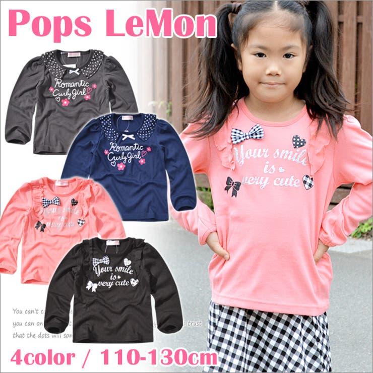 肩や首周りのフリル使いが可愛い♪リボンもワンポイントな長袖Tシャツの登場です♪パフスリーブで女の子らしいシルエットにロゴプリント&フリル&リボンのロンTはボトムスを選ばないデイリーユースに使えます★カラーはチャコール・ネイビー・ピンク・ブラックの全4色