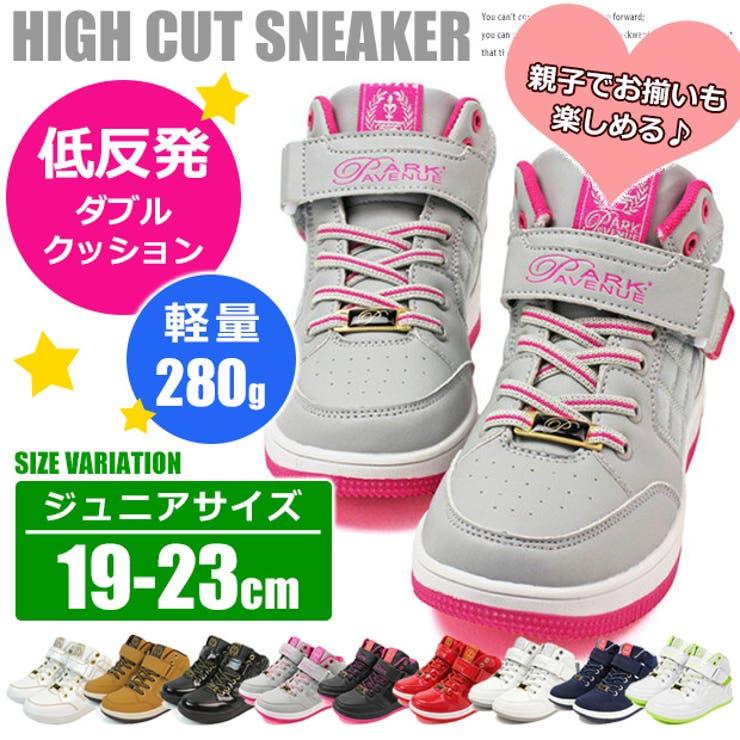 シメファブリック のシューズ・靴/スニーカー | 詳細画像