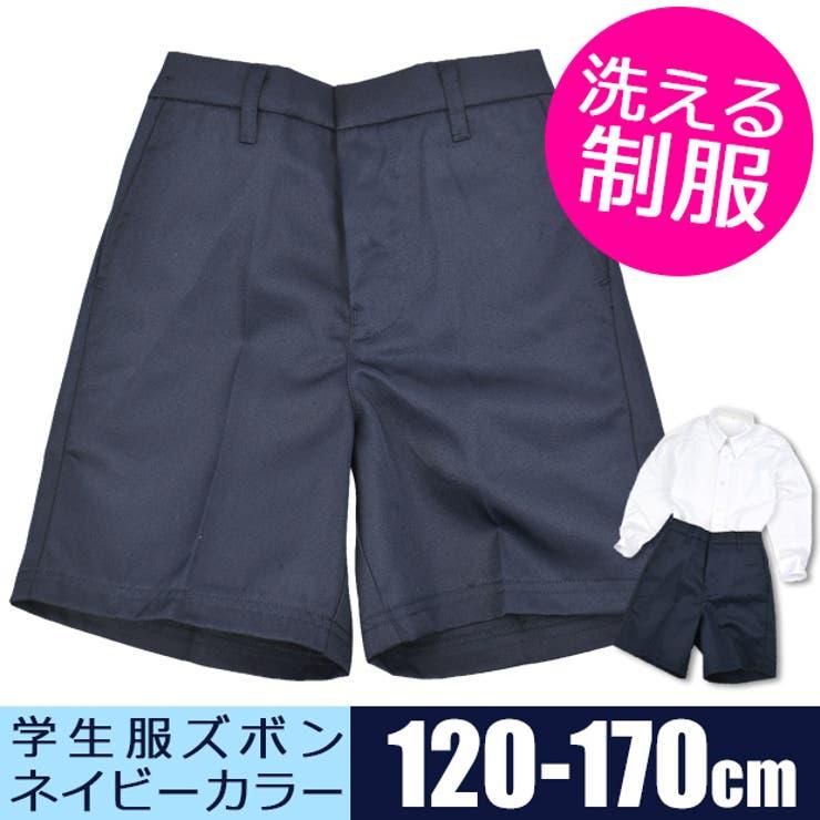 制服 ズボン 紺   シメファブリック    詳細画像1