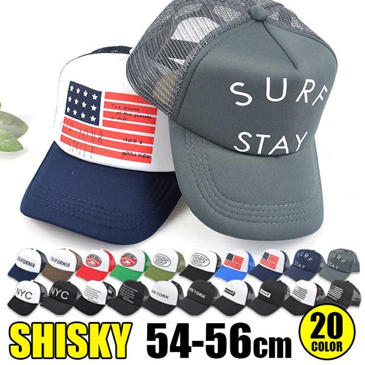 SHISKY シスキー モノトーン   シメファブリック    詳細画像1