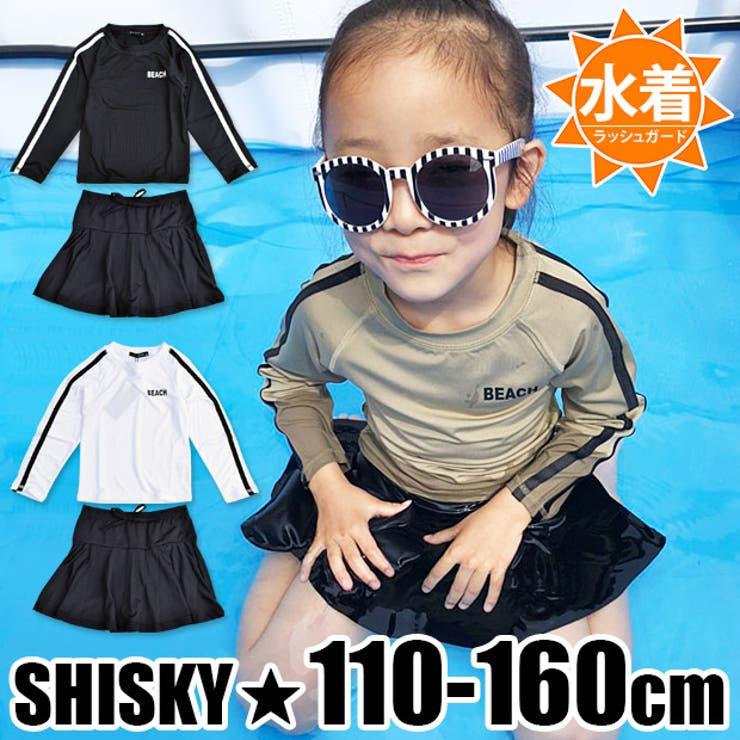 SHISKY ラッシュガード 長袖 | シメファブリック  | 詳細画像1