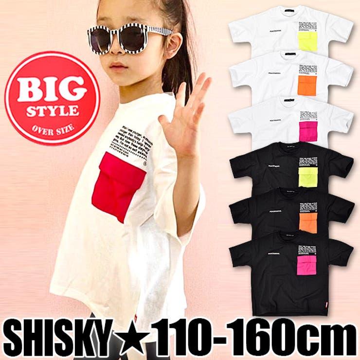SHISKY シスキー ネオンカラーポケット付き   シメファブリック    詳細画像1