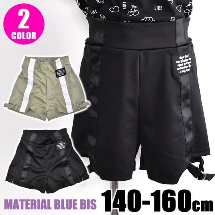 ショートパンツ 女の子 子供服 | シメファブリック  | 詳細画像1
