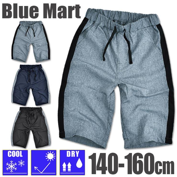 シメファブリック のパンツ・ズボン/パンツ・ズボン全般   詳細画像