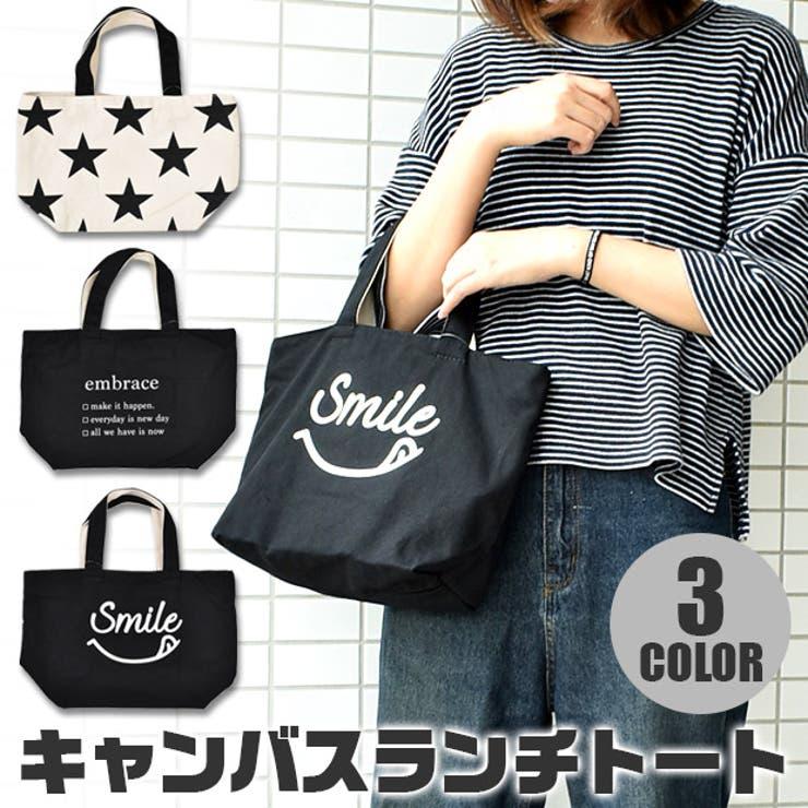 シメファブリック のバッグ・鞄/トートバッグ | 詳細画像